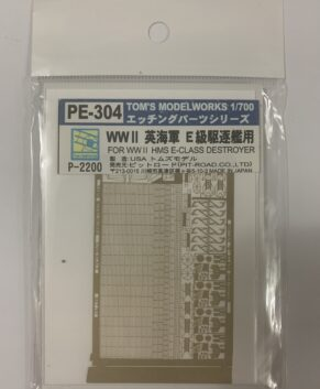 [a]Toms Modelworks 1/700 1/700 WWII British E-Class destroyer PE detail set