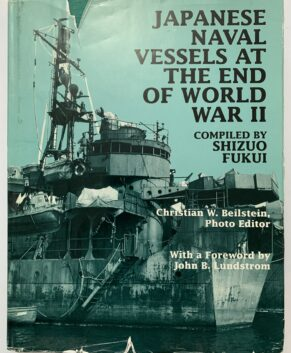 Japanese Naval Vessels at the end of WWII